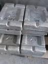 磷铜中间合金
