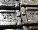 宇灵磷铜中间合金