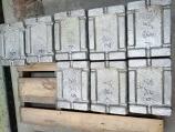 南京磷铜合金